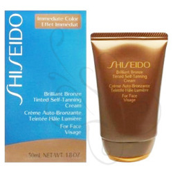 Shiseido Brilliant Bronze Tinted Self-Tanning Cream 50ml
